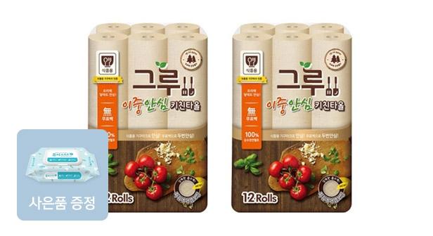 [설특가+사은품증정]식품용인증! 그루무표백 키친타올 120매 12롤x2팩/100%천연펄프