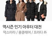 이룸 역시즌_k