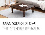 박씨상방 교자상/제사상/차례상 모음