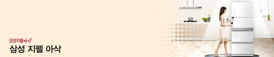 소세 브랜드샵 지펠아삭