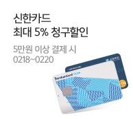 신한_180218_180220
