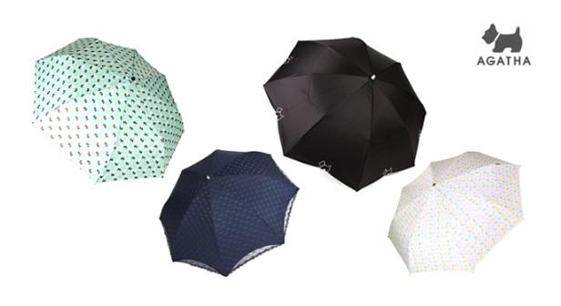 [아가타] 아가타/발렌티노루디 브랜드 패션 우산/양산  21종 택일 / 3단수동 풋프린트우양산(AG-FOOTPRINT31S)