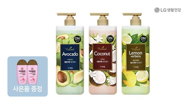 *[온더바디] 더 내추럴 바디워시 900g x3개 아보카도/레몬 버베나/코코넛
