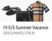 Summer vacance