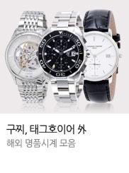 지산인기시계_T