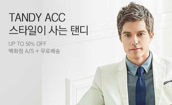 빌보드_탠디