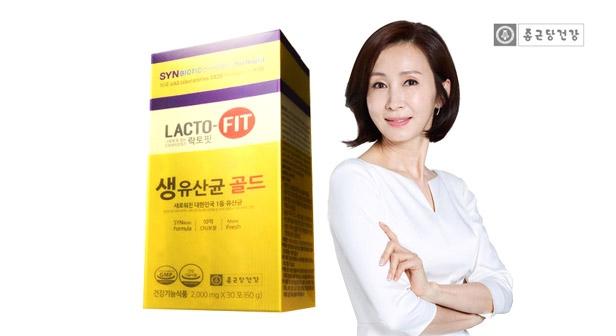 [종근당건강] 락토핏 생유산균 골드 30포