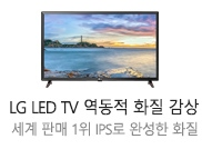 LG스마트+TV_K배너