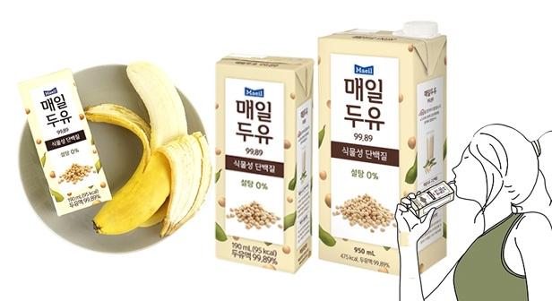 [매일유업] 매일두유 99.89  190ml 24팩