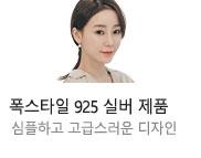 K배너_폭스타일