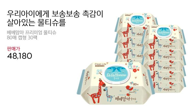 메인 비주얼배너 이미지 출산/유아동_0807