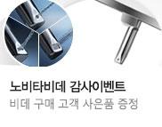 20180503_k배너