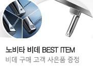 20190306_노비타k배너