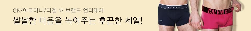 조아무역띠_20171109