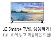 LG SMART+TV_k
