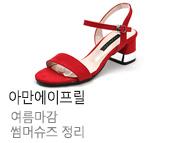 인영콜렉션_K베너