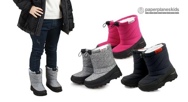[페이퍼플레인키즈] PK7792 - 아동 겨울 패딩 부츠 털 운동화 유아 남아 여아 방한 아동화 주니어 신발