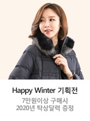 [마담4060] Happy Winter 기획전
