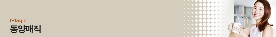소세 브랜드샵 동양매직