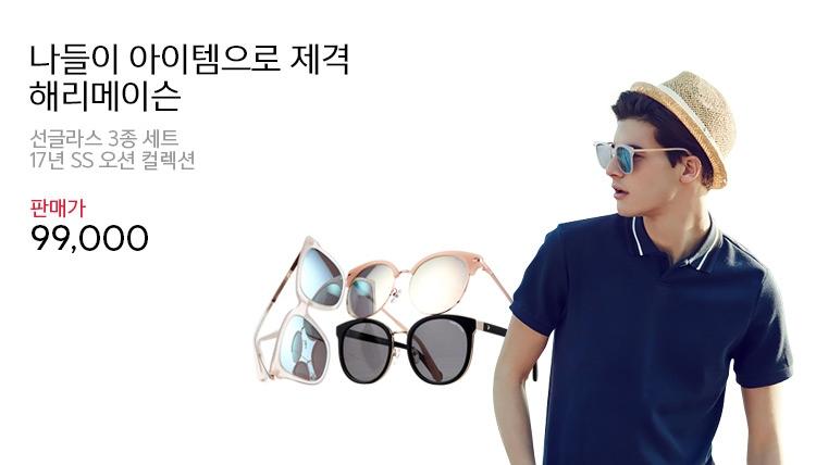 메인 비주얼배너 이미지   패션잡화_0612