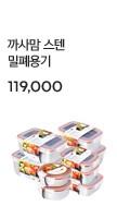 메인 비주얼배너 LNB 10_0821