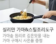20181108 실리만 K