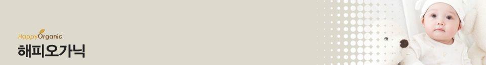 소세 브랜드샵 해피오가닉