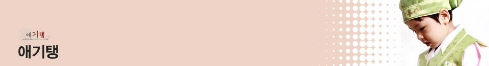 소세 브랜드샵 애기탱