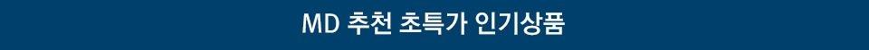 인기세제_bar