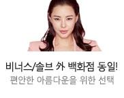 2019 신영와코루 BRAND WEEK