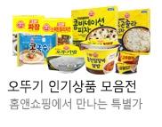 신선식품/가공식품 오뚜기라면_K배너