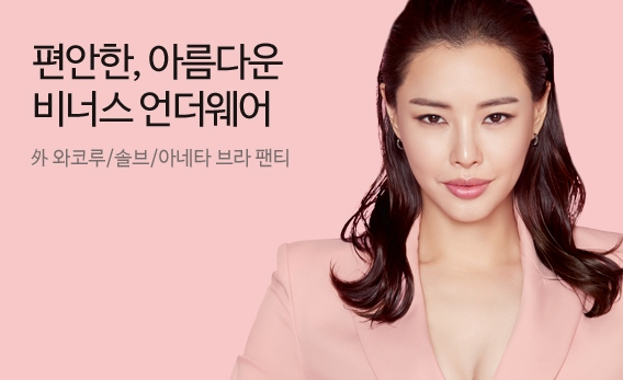 신영와코루_20180406