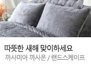 리빙앤홈_K_1월