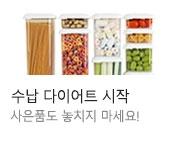 K배너_창신리빙_6월