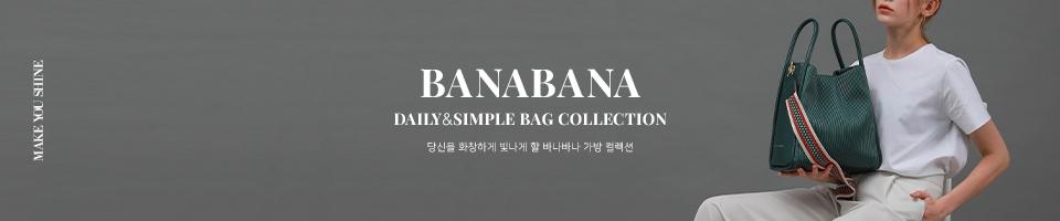 바나바나_top