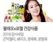 KBH한국생활건강_11월_K배너