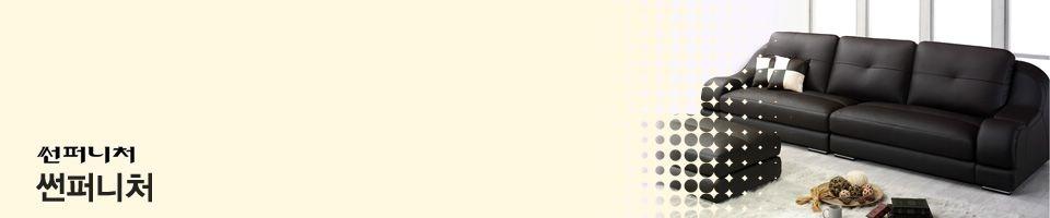 소세 브랜드샵 썬퍼니처