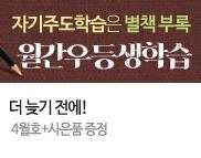 천재교육_k배너