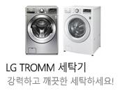 LG6모션_K배너
