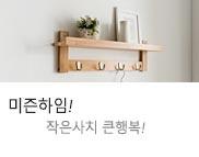 미즌하임K_170725