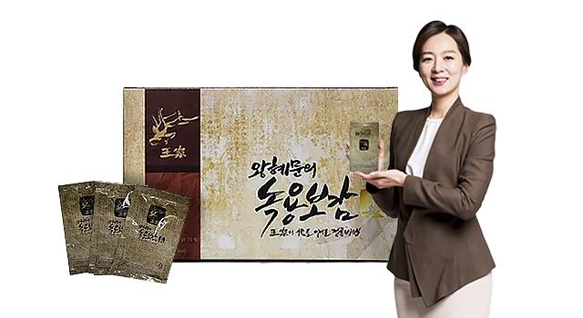 왕혜문 녹용보감진 1박스(1개월분)(60ml x 30포)