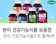 더포이아시아퍼시픽 K배너