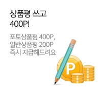 상품평 400P