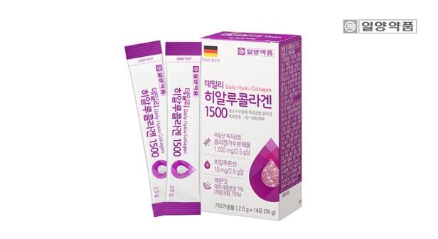 일양약품 히알루 저분자 콜라겐 펩타이드 1박스 (14포)