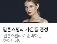 미주컴퍼니_K