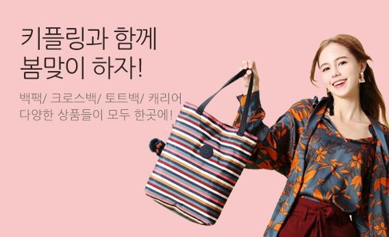 빌보드_위즈컴퍼니_겟잇태리