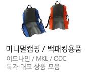 서원캠핑용품전K_0324