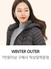 [마담4060] 겨울 아우터 기획전