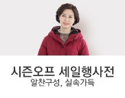 20180112_마담_K배너