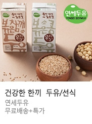 신선식품/가공식품 다솜 두유_T배너